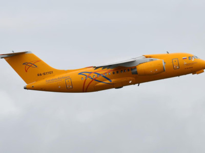 The IAC investigates Human Factors after tragic crash of Saratov Airlines Flight 703 on 11 February 2018
